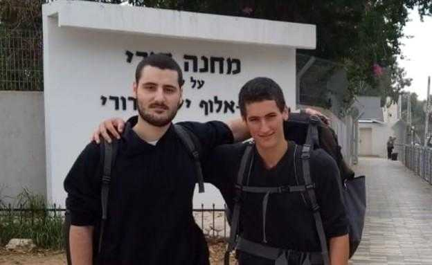 Hilel Garmi and Adam Rafaelov