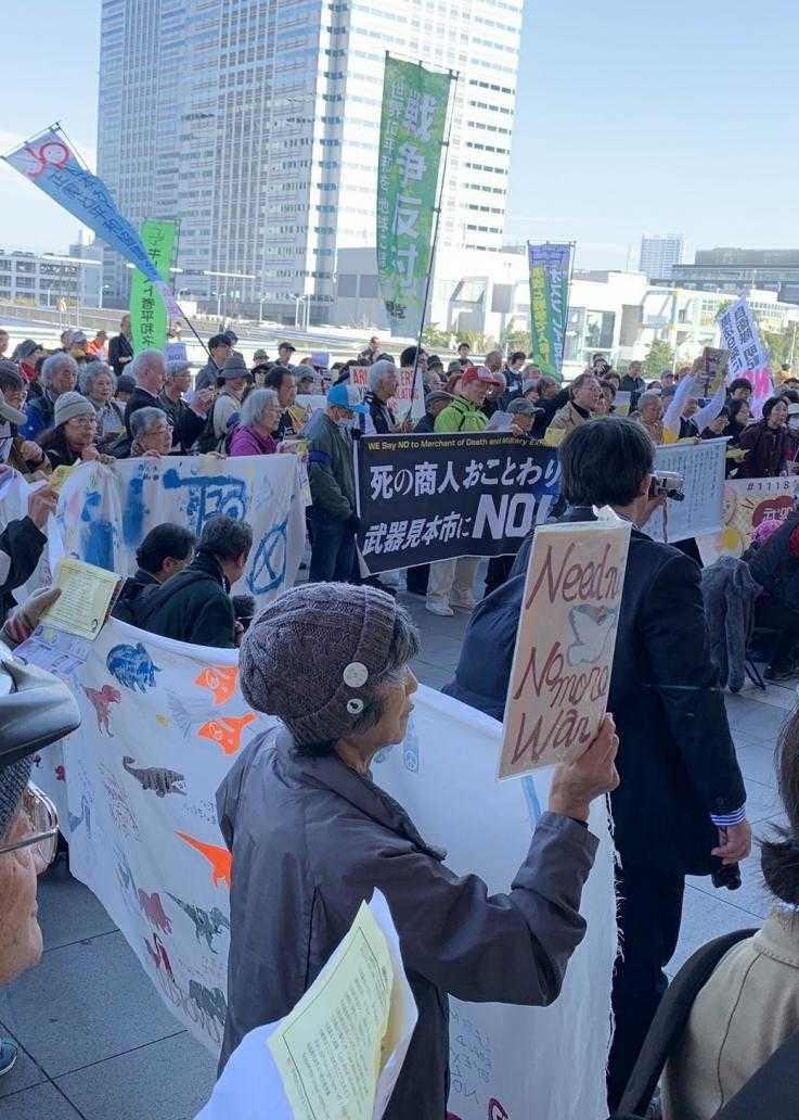 A large number of people in a protest in Japan