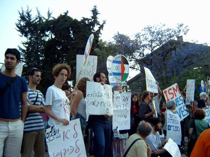A protest by New Profile in Israel